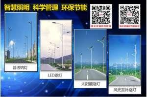 智慧照明开启城市物联网建设之路通风设备